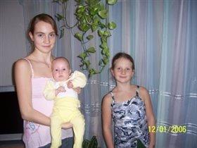 С сестричками...
