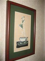 Серия 'Иллюзии в чашках кофе' - Танец