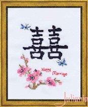 026_фен-шуй_счастливый брак
