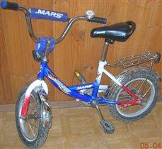 Велосипед Mars б/у