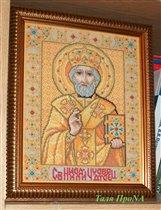Святой Николай (диз. Харитоновой)