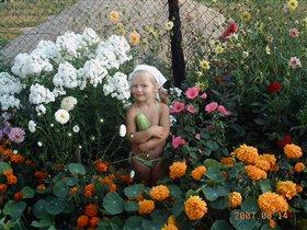 Самый красивый цветочек-это я!