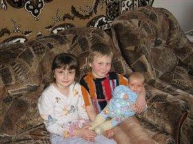 Арина, Максим и Тёмка!!!!