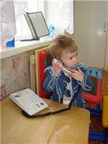 Звонок другу