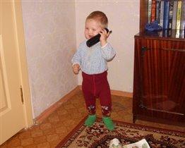 Алло, бабушка!?