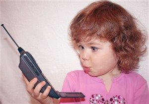 Папа, неужели это твой первый мобильник???