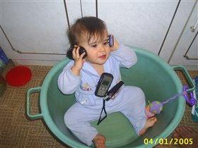 Звоните мне, я всем отвечу!