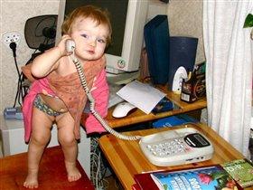 Я девочка большая, сама звоню я, мама!