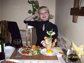 За ужином...