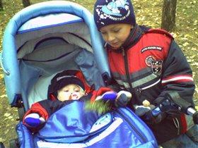 Илюша и Никита
