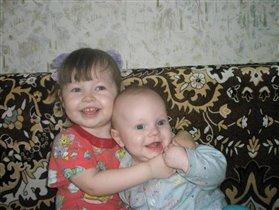 Маленькие родственники))