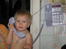 звонок бабуле нелегкое дело!