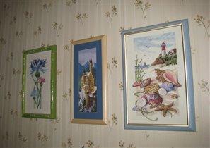 Стена моих работ потихоньку заполняется :)