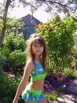 Наше Солнышко в мини-бикини ;)!