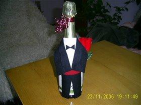 Шампанское для подарок