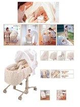 Колыбель-стульчик APRICA BABY SWING HIDX