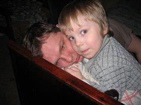 Папочка, любимый!