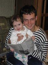 C любимым папочкой!!!