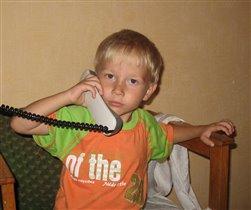 - Я слушая, говорите,  ...