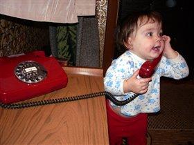 - Бабушка, тебя к телефону!