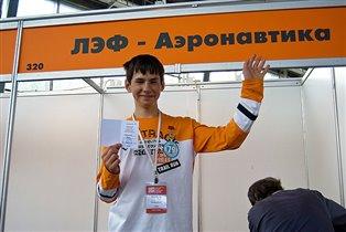 HTTM 2008 Медалист