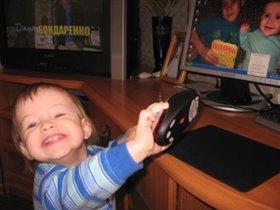 Я счастлив! Меня допустили к компьютеру!
