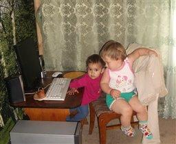 Маленькие пользователи:)
