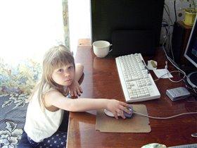 Осваиваем компьютер