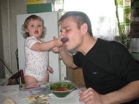 Кто же еще покормит папу, если не я?!