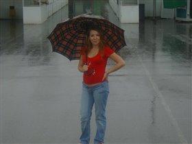 Не страшны ни дождь, ни слякоть!