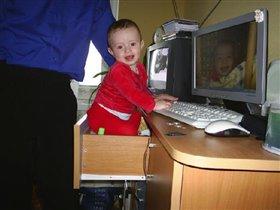 Тет-а-тет с компьютером