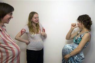 угадайте, кто из нас беременный?