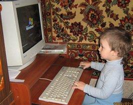 Тима за комьютером