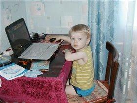 играю не мешайте)))))