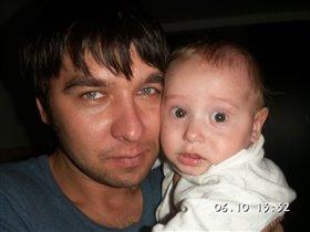 с папочкой