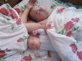 как сладко спится!!!