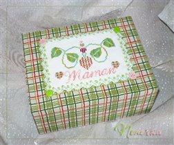 Коробка 'Maman'