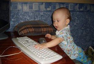 юный хакер