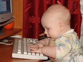 На клавиатуре главное - пальцы!