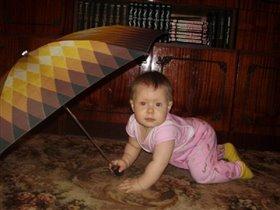 Я под зонтиком.