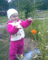 Привет цветочек!