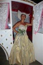 Моя мамочка!