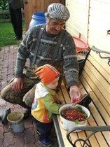 дедушкино угощение