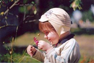 Будущий ботаник