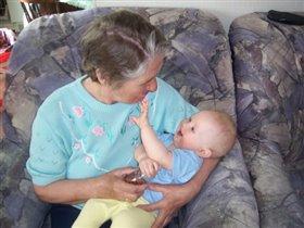 С бабушкой...