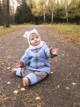 Осенняя пора - очей очарование...