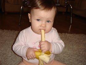 Пусть я вовсе не мартышка,но бананы я люблю!