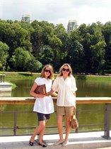 s mamoj)))