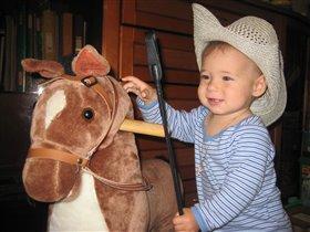 Я ковбой!