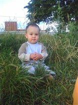 отдых на траве